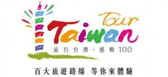taiwan route feature 1