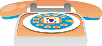 korea feature copy