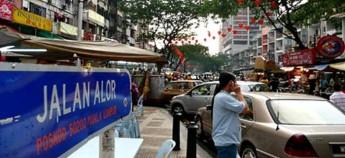 Jalan Alor Photo
