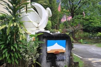 布秧谷历史博物馆外观