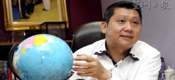 feature Dato Leesan