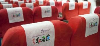 蘋果旅游再次直飞北海道!