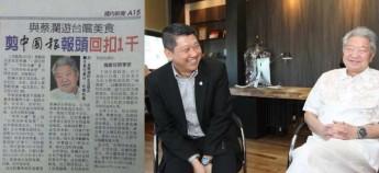 Chinapress 2nd March
