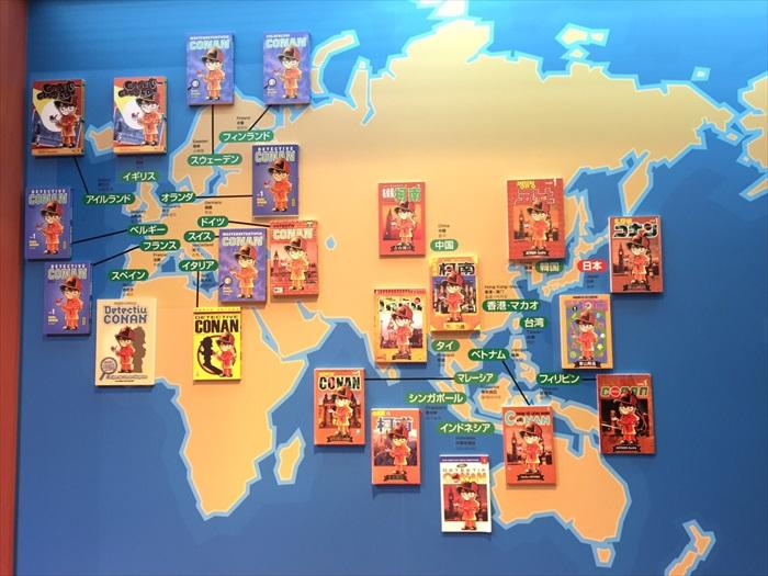 漫画译本已遍布世界各地。