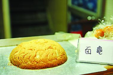 金燕西洋牛油糕葡式食品的面龟(又称鲈鱼批),通常在圣诞节出售。