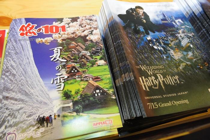 最新的日本刊物,已经来到第6期了!