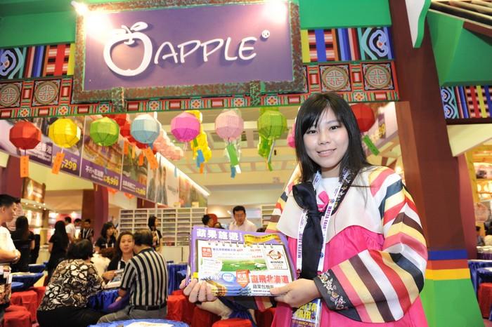 韩国为蘋果亚洲第二大产品,餐饮好口碑佳,深受顾客喜爱。