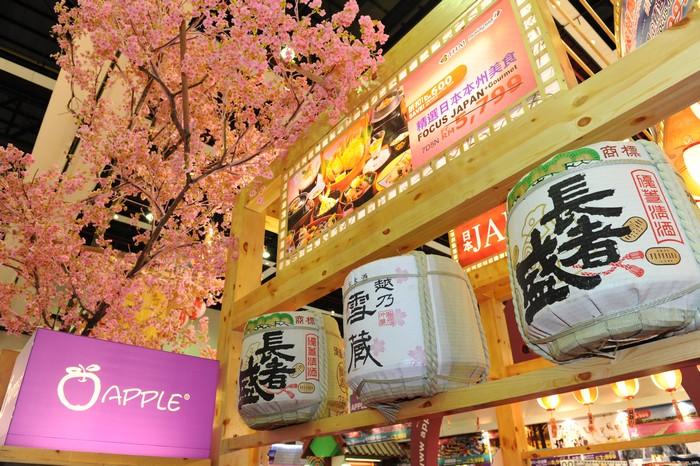"""""""樱情四溢""""的蘋果日本展摊。"""