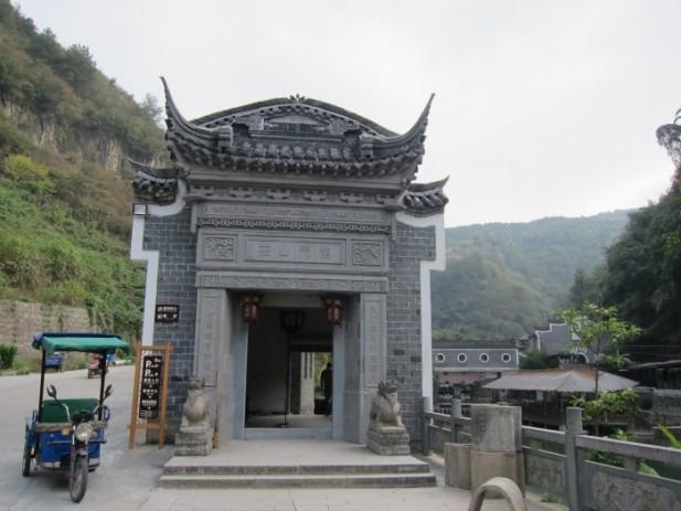 龙门山庄入口。