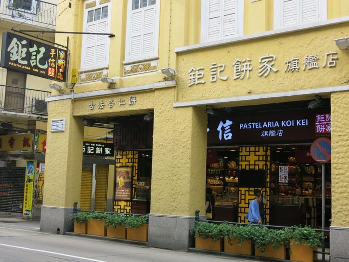 距记饼家,其中一个老字号饼家,是旅客必来的朝圣地之一。