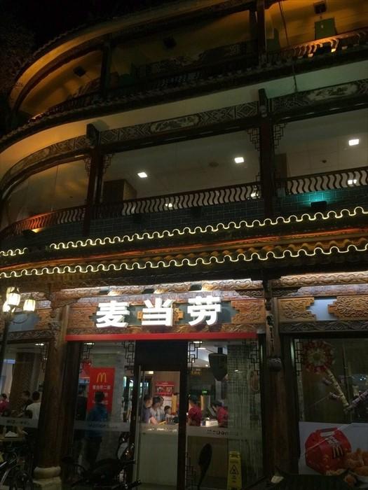 知名连锁快餐店!