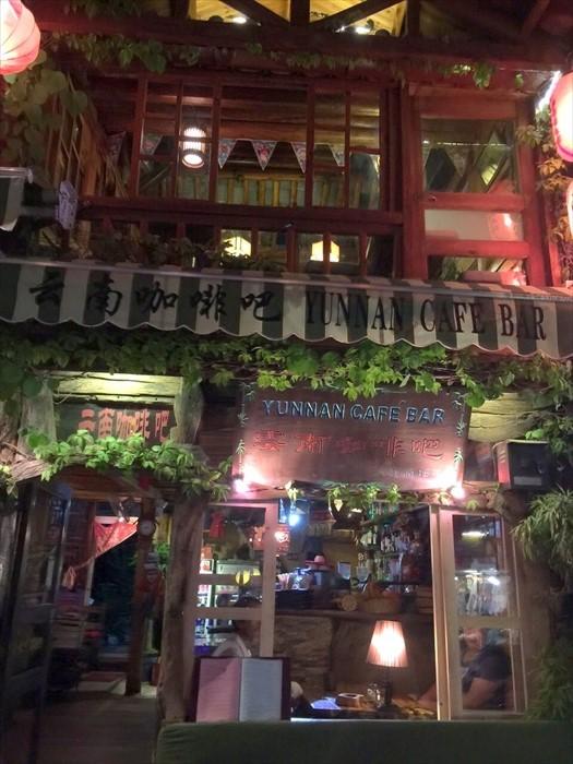大理古城里有许多各式各样的咖啡厅。