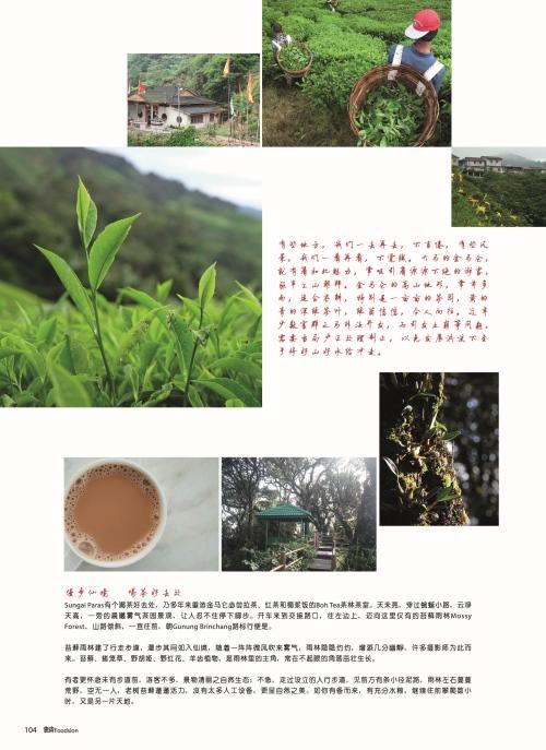 JUNE-pg104-jx-path