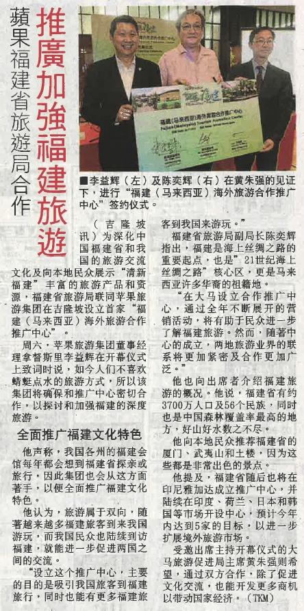 刊登于2015年7月27日《光明日报》