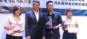 news awards f