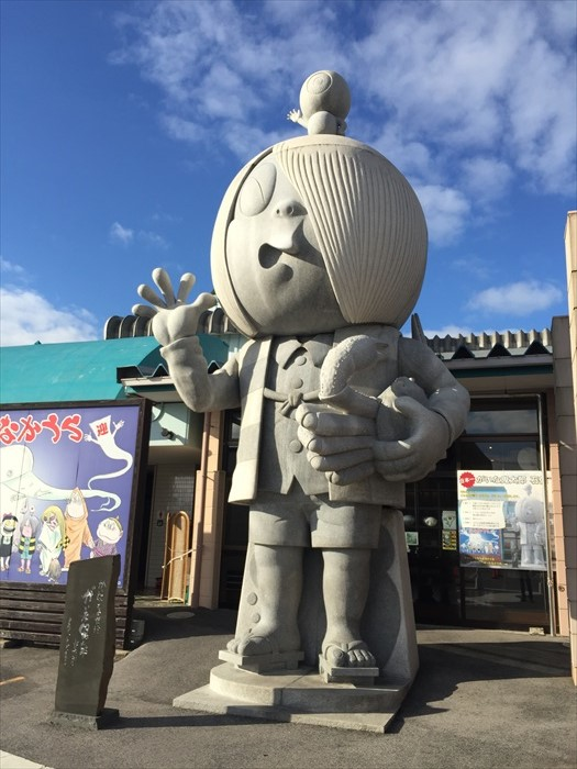 Mizuki Shigeru Road. spanning 800 meter from JR Sakaiminato Station to Honmachi Arcade, this shopping district features bronze statues of more than 150 characters from Shigeru Mizuki's masterpiece, GeGeGe no Kitaro which depicts the world of supernatural monsters known as Yokai!