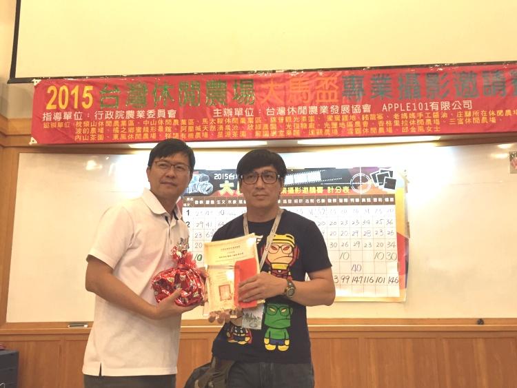 """""""2015台湾休闲农场大马杯专业摄影邀请赛""""第二名,《摄影玩家》张木泉(右)。"""