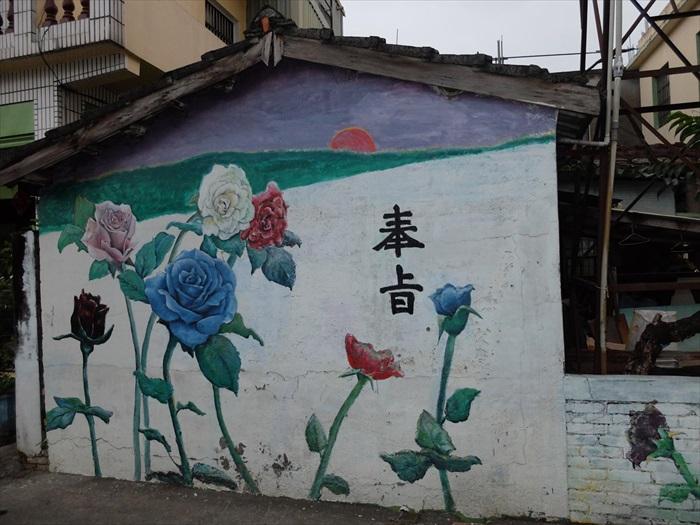 万金村处处是艺术。