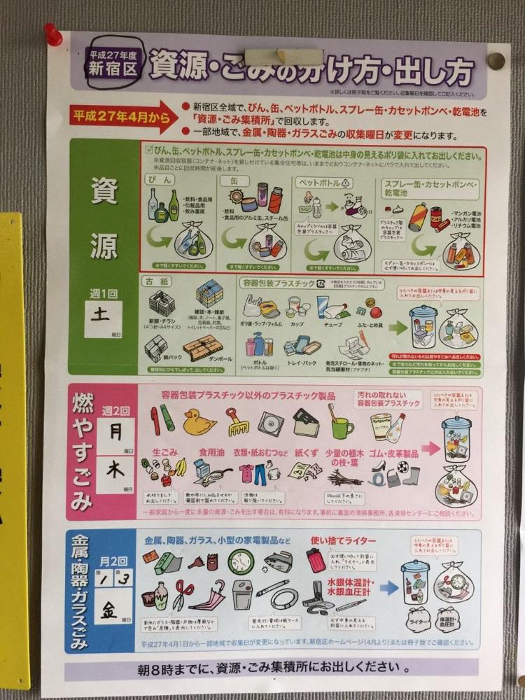 垃圾分类是一门文明教育;日本是世界的佼佼者与领导者。