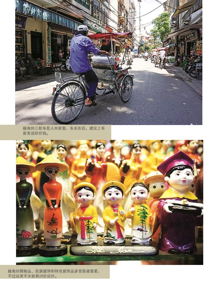 J vacation-vietnam-2-5 -2-6