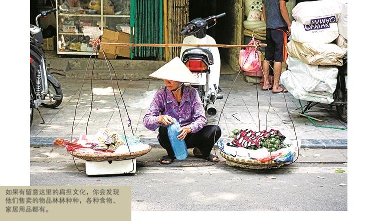 J vacation-vietnam-2-7