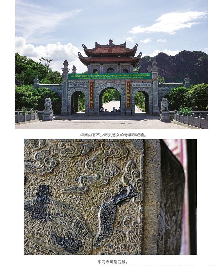 J vacation-vietnam-5-3 -5-4