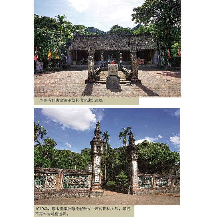 J vacation-vietnam-5-5 -5-2