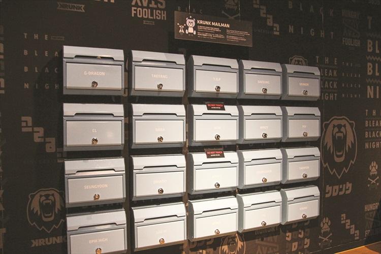 YG旗下明星的信箱,不知道写信给他们是否真的会收到呢?