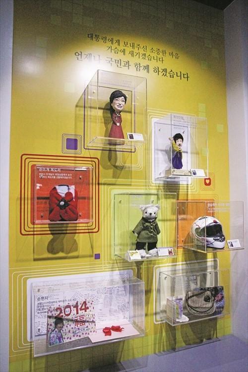 这些都是送给朴槿惠总统的宝贵礼物。(二)