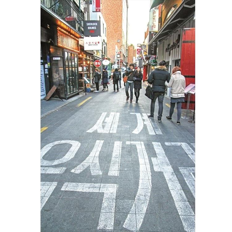 韩国旅游资讯