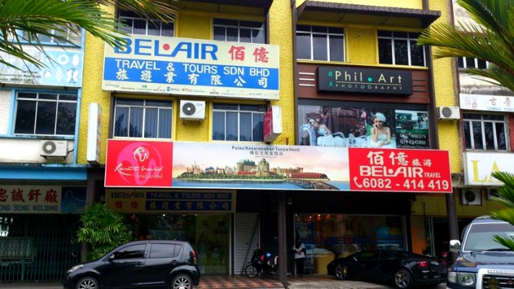 佰亿旅游 BEL-AIR TRAVEL & TOURS S/B ● 古晋