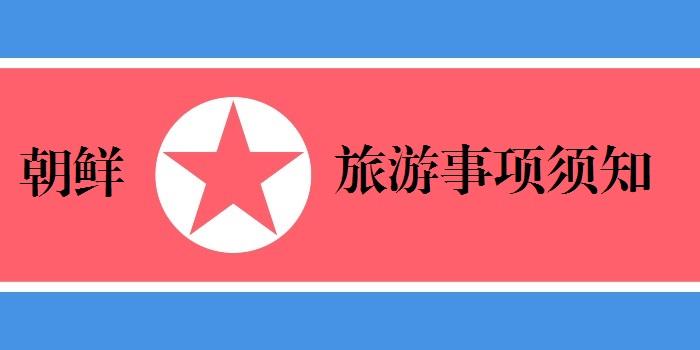 edit flag 2