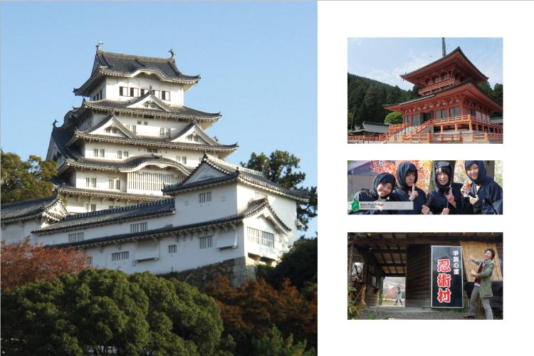 历史古迹及寺庙,还有少不了可亲身体验的忍着文化村。