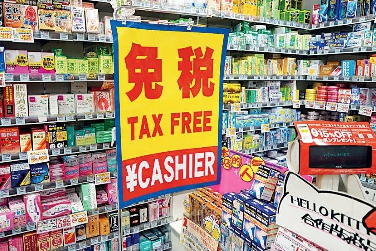 买药妆还可以享受免税优惠,是否很吸引人呢?