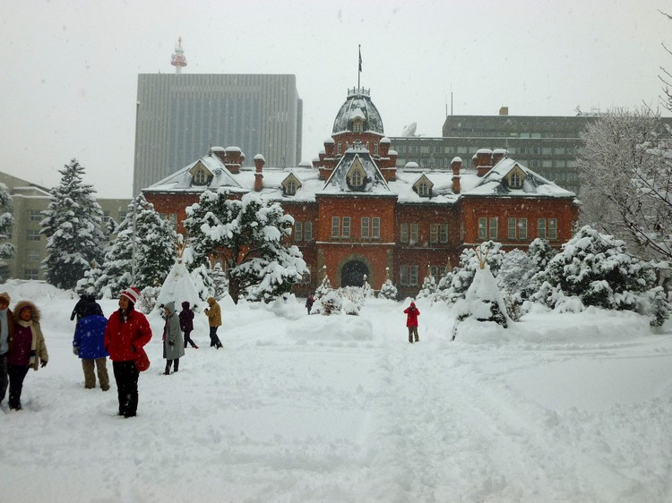 北海道市政厅