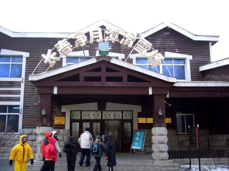 jingyue tan ski resort