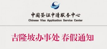 china visa 2016 f