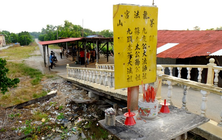 从码头沿着对面港的道路可通往双溪榴梿华人新村。