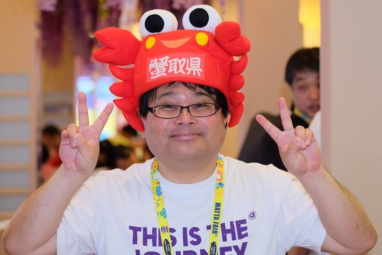 来自鸟取县的代表!