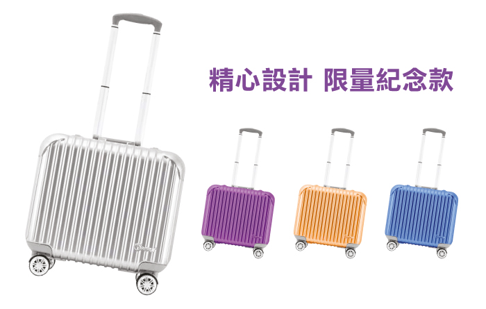 colors-luggage