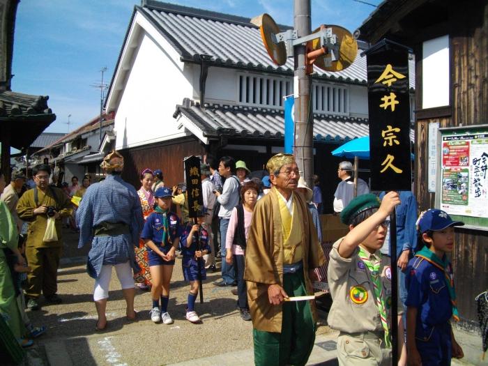 古色古香的今井町。