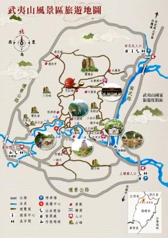 武夷山景区路线(概图)