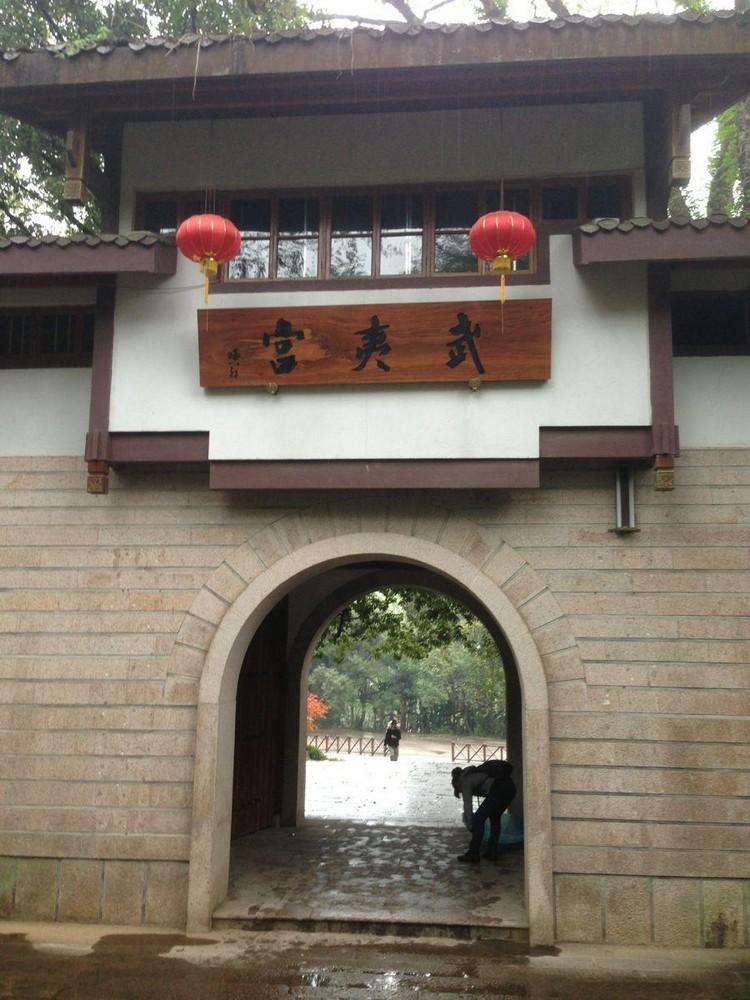 从九曲溪抵达一曲上岸,穿过宋街就到武夷宫了。