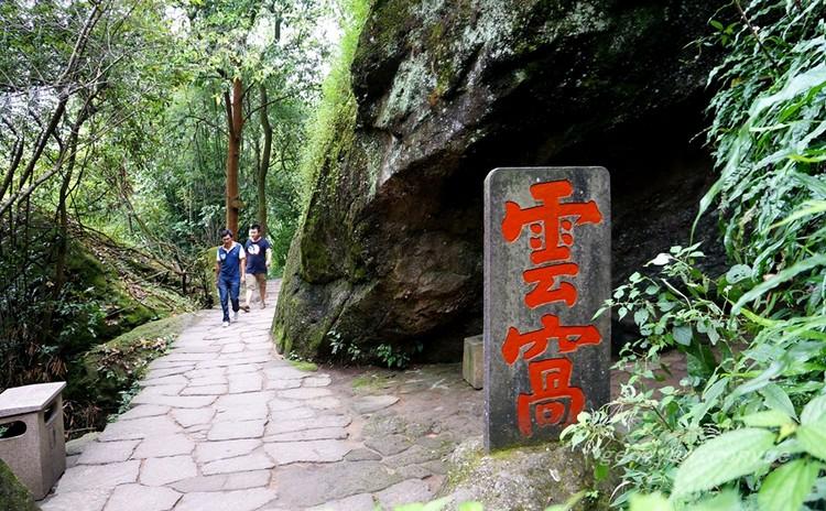 wuyi yun wo