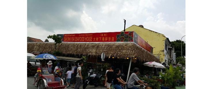 槟城‧大树下海鲜饭店。(图:Tripadviser)