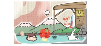 how to take your onsen bath