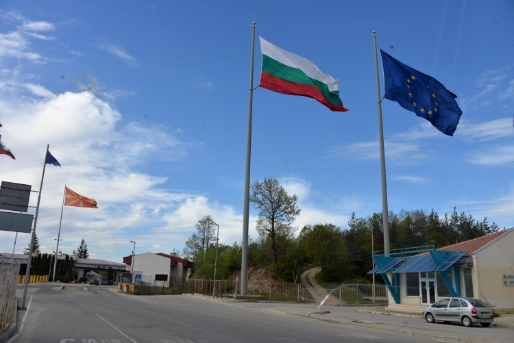 The check point at Bulgaria-Macedonia border is strict though.