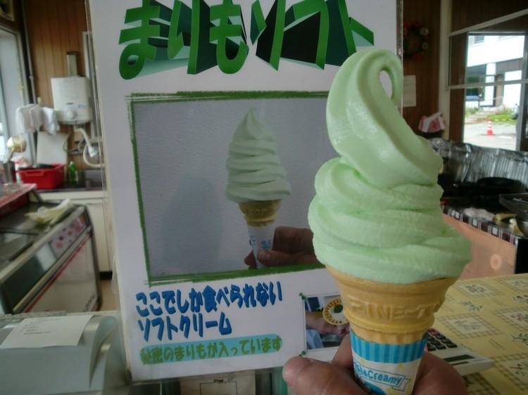 还有绿藻球冰淇淋!