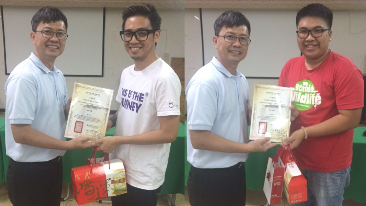 左起:郑泓浚 ‧ 蘋果101; 郑智良 ‧ 《风采》