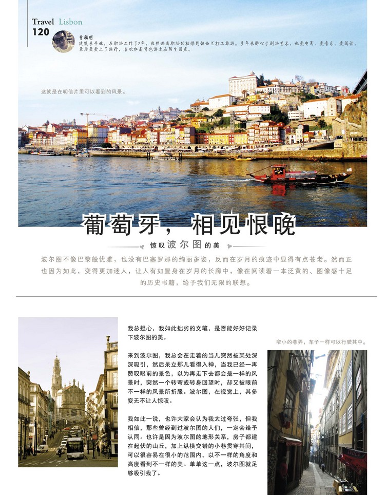 JUNE-pg120-TRAVEL-jx-path
